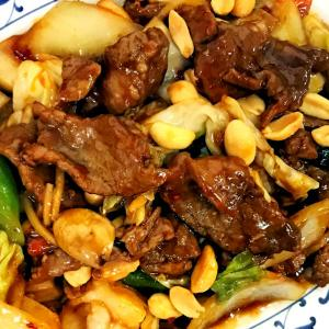 kung-pao-beef-600x600