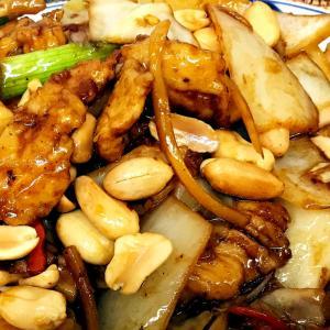 kung-pao-chicken-600x600