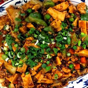 ma-po-tofu-600x600