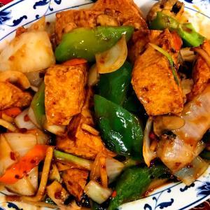 szechuan-tofu-600x600
